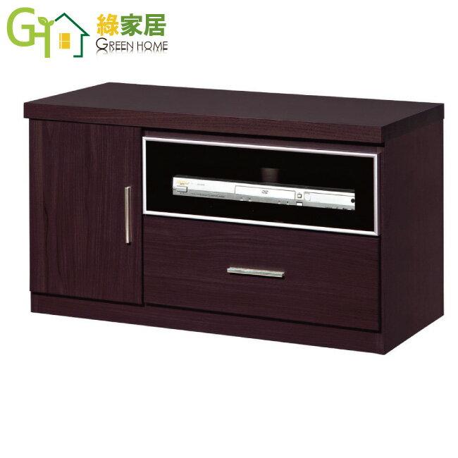【綠家居】朵莉亞胡桃色2.7尺單抽電視櫃/長櫃