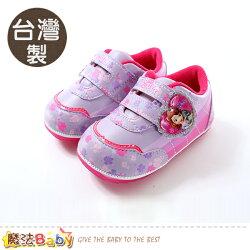 寶寶鞋 台灣製蘇菲亞公主正版強止滑女童外出鞋 魔法Baby~sa87797