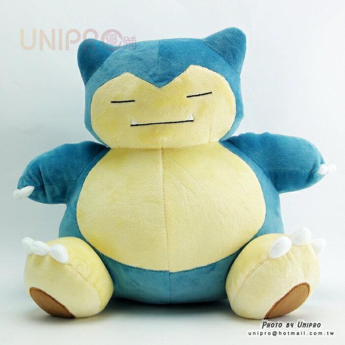【UNIPRO】神奇寶貝 XY 卡比獸 Snorlax 30公分 絨毛娃娃 玩偶 禮物 正版授權 寶可夢 Pokemon Go