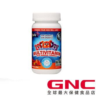 【GNC健安喜】(兒童)快樂熊綜合維他命軟糖-綜合水果口味 60顆(草本防護)