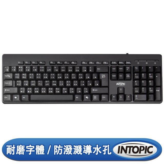[富廉網]【INTOPIC】廣鼎 KBD-80 USB標準鍵盤