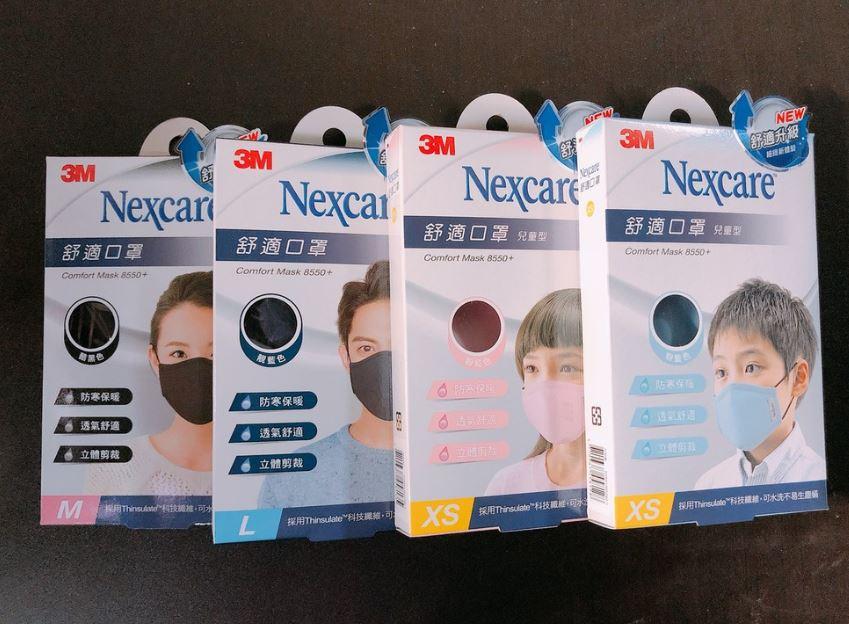 口罩 面罩 3M 立體舒適口罩 兒童 / 大人 XS M L 三種尺寸 口罩 防寒