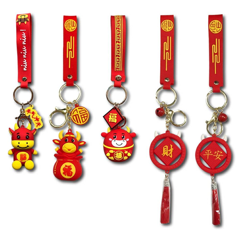 牛年 悠遊卡 鑰匙圈 3d q版 立體 PVC 吊飾 鑰匙扣 吊飾 牛