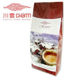 【川雲】早安咖啡 (1磅) 450g