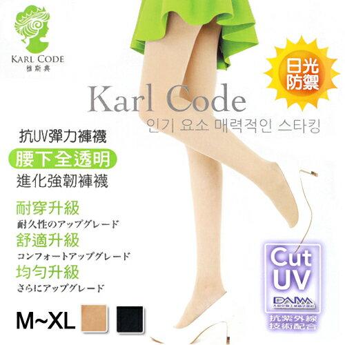 【esoxshop】抗UV彈力褲襪 全透明絲襪 台灣製 雅斯典