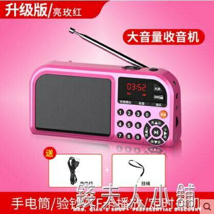 夏新K99 收音機新款便攜式老人插卡音響小型唱戲機yh