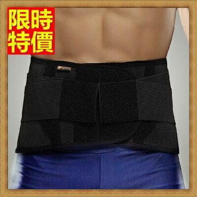 護腰運動護具 -腰痠勞損矯正姿勢健身塑身運動護腰腰帶71ac42【獨家進口】【米蘭精品】