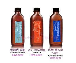 【彤彤小舖】Bath & Body Works Aromatherapy 芳香療法 按摩精油&泡澡精油 118ml BBW 美國原廠