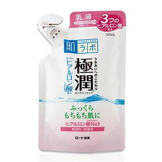 【ROHTO】肌研極潤保濕乳液補充包