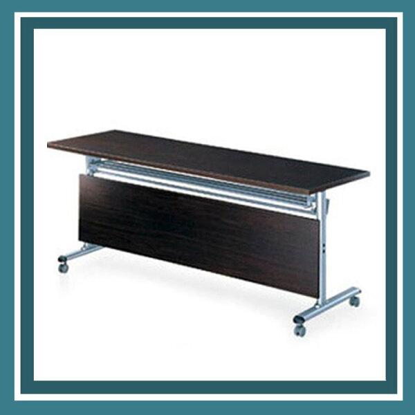 『商款熱銷款』【辦公家具】FCT-1560E黑胡桃木折合式會議桌書桌鐵桌摺疊臨時活動
