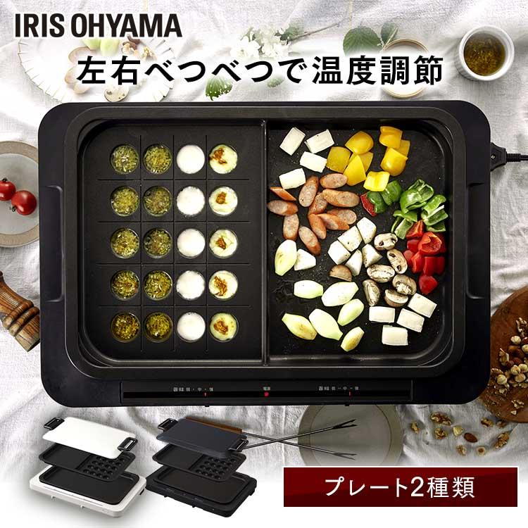 日本 IRIS OHYAMA  /  多功能電烤盤 左右獨立控溫 ( 附平盤+分隔盤 )  /  WHP-012。日本必買 日本樂天代購(12800) /  件件含運 0