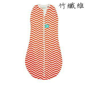 澳洲【ergoCocoon】 二合一舒眠竹纖維包巾-我戀橘款