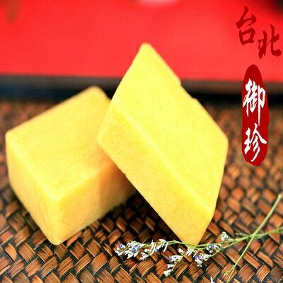 【台北御珍】綠豆黃盒裝組|原味|蘋果日報送禮大賞第三名!
