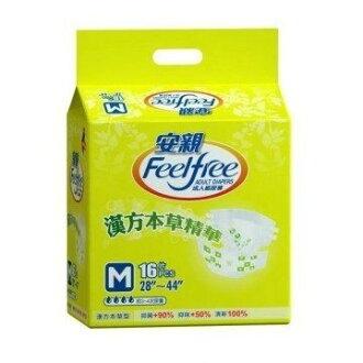 【安親】漢方成人紙尿褲M-L號(16+1片/包)*6包(箱購)