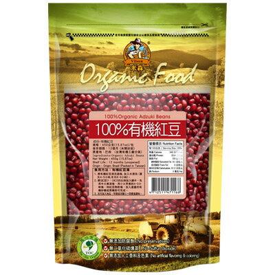 有機良品:有機紅豆450g效期20180328