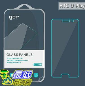 [106玉山最低比價網] GOR 果然 HTC U Play 鋼化玻璃膜 0.3康寧 螢幕膜 保護貼