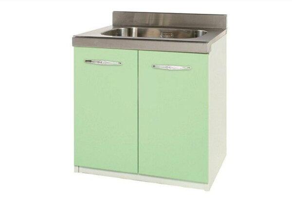【石川家居】911-06(綠白色)水槽(CT-703)#訂製預購款式#環保塑鋼P無毒防霉易清潔