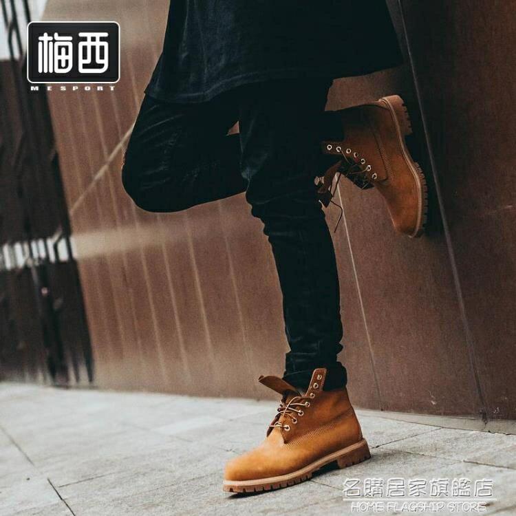 梅西馬丁靴男大黃靴子高幫英倫工裝男鞋秋季沙漠男靴踢不爛10061