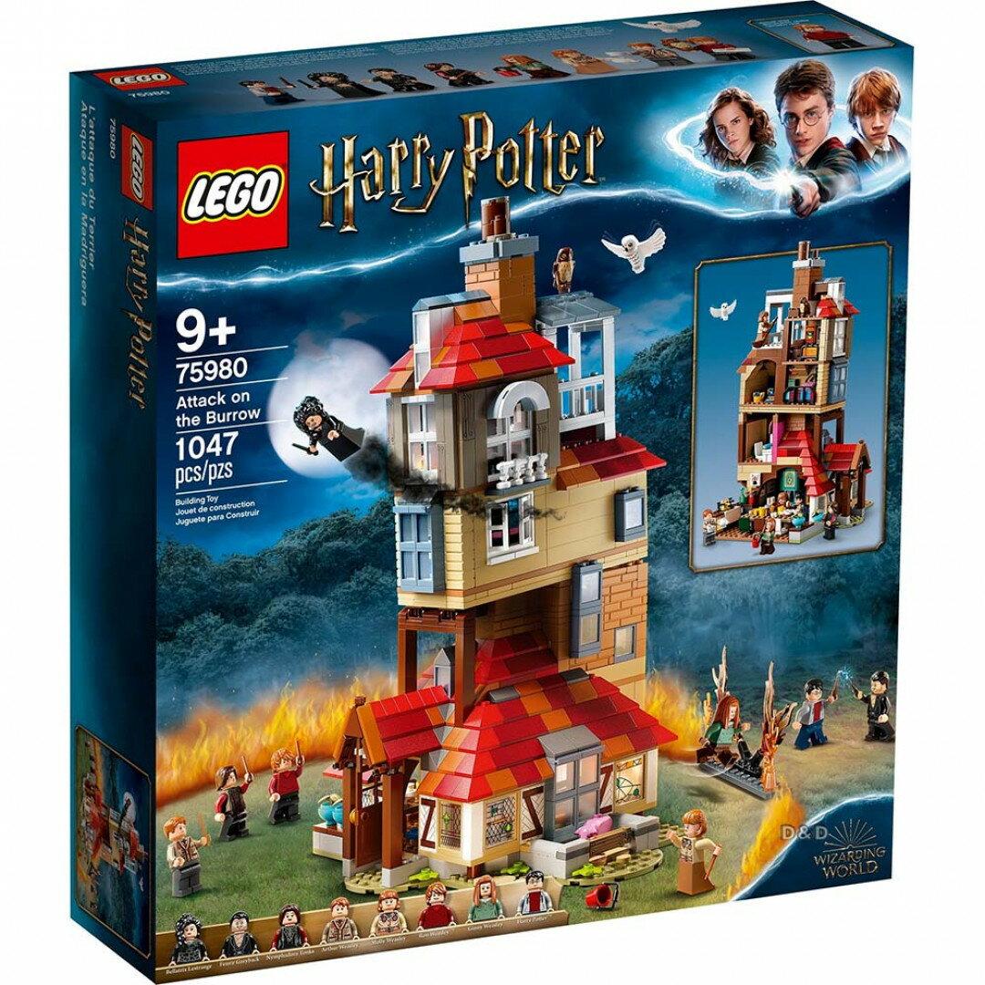 樂高LEGO 75980  Harry Potter 哈利波特系列 洞穴屋 Attack on the Burrow