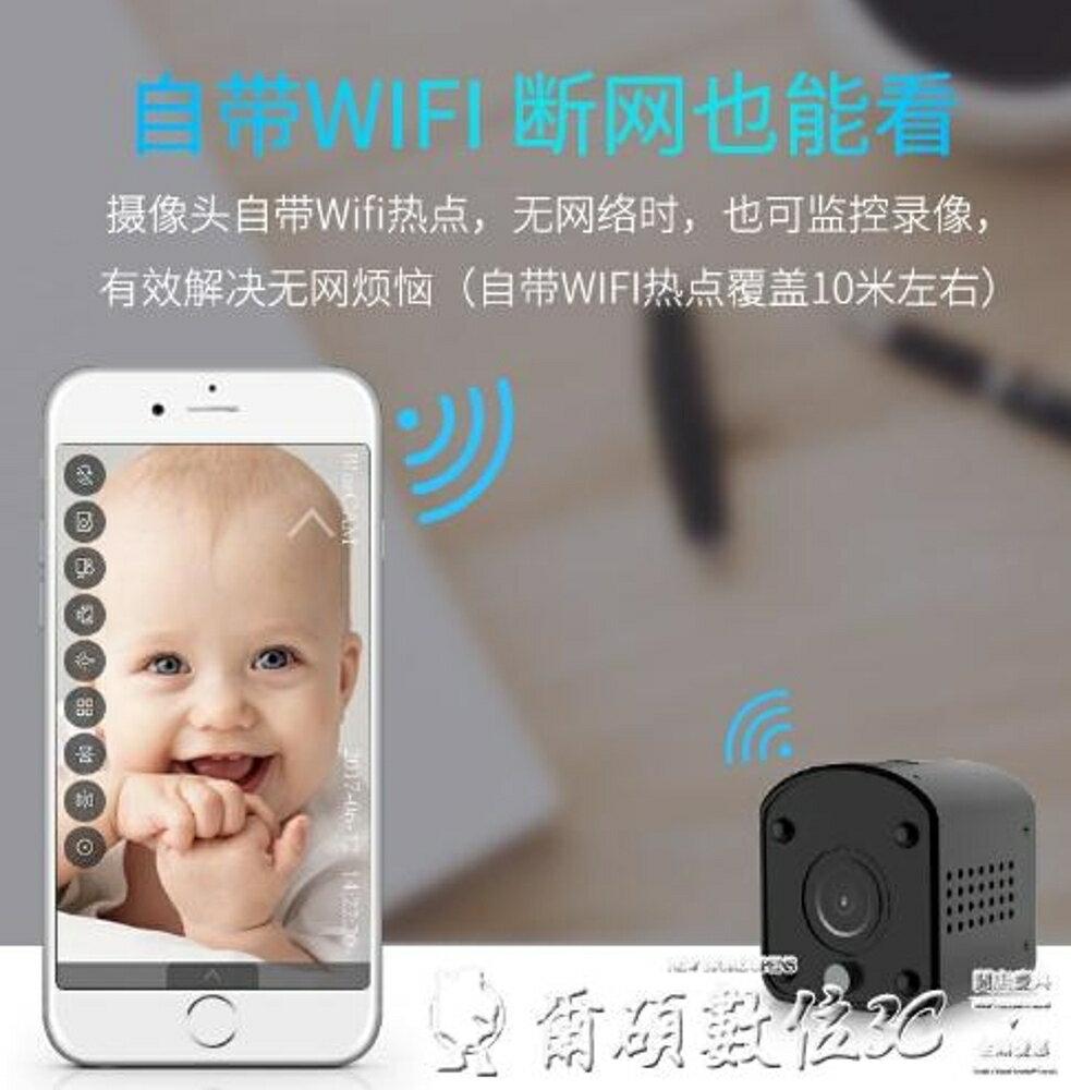 監視器智慧無線小攝像頭WIFI網絡手機遠程全景攝像機家用高清夜視監控器 清涼一夏特價