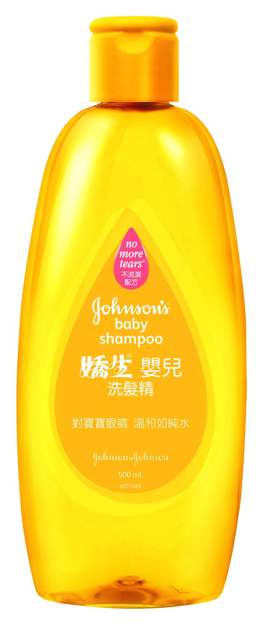 嬌生嬰兒洗髮精500ml