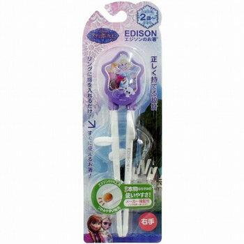 日本 Edison 冰雪奇緣 兒童學習筷 紫色 右手用 *夏日微風*