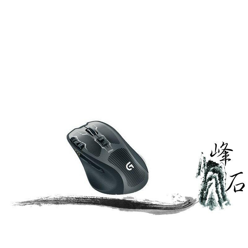 樂天限時優惠! 羅技 Logitech G700S 雷射無線電競滑鼠