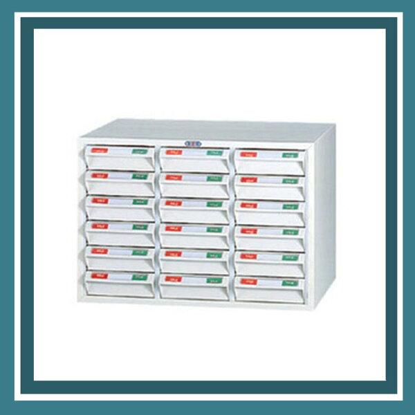『商款熱銷款』【辦公家具】CK-1318A(ABS)牙白表單櫃零件櫃櫃子檔案收納
