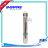 美國EVERPURE濾心/商用型濾心MC2濾芯(原裝進口/平行輸入)一支 - 限時優惠好康折扣