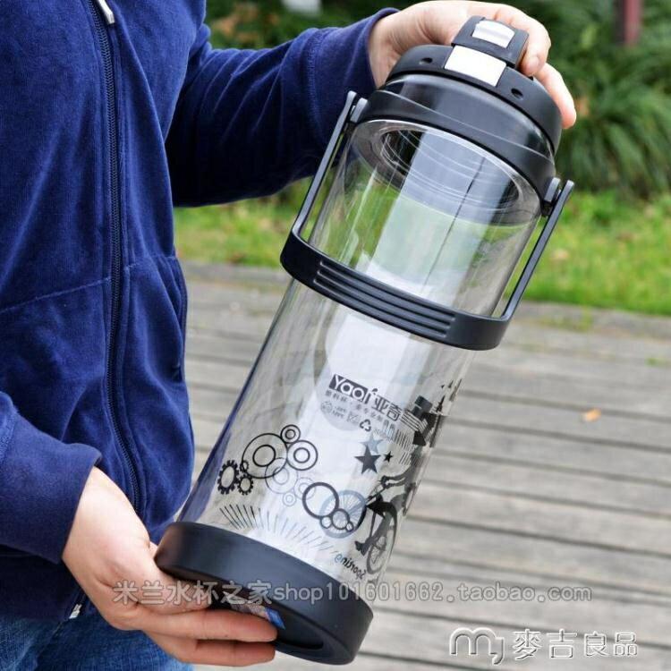 樂天優選-大容量水壺水杯特大號水杯3000毫升杯子便攜塑料工地男防爆戶外茶杯3升2超大水壺快速出貨