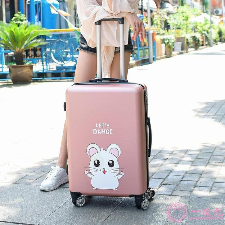 行李箱 行李箱ins網紅拉桿箱女可愛韓版學生男潮旅行箱萬向輪皮箱密碼箱