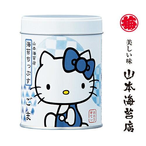 【山本海苔店】新Hello Kitty夾心海苔-健康芝麻(20g)