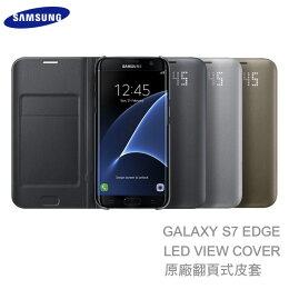 Samsung LED皮革 皮套 保護套 手機套 東訊