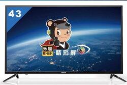 HERAN 禾聯 43吋LED液晶電視+機上盒 HC-43HA1