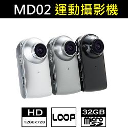 【送OTG線】MD02 廣角低照度夜視隨身攝影機 720P  夜間攝影 循環錄影 行車紀錄器 隨身攝錄影機 錄音筆