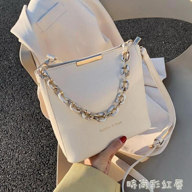 新店五折 洋氣水桶小包包2020新款潮網紅高級感夏季百搭女包質感單肩斜挎包