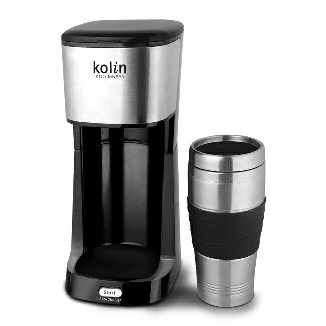 Kolin 歌林 隨行杯咖啡機 KCO-MN655