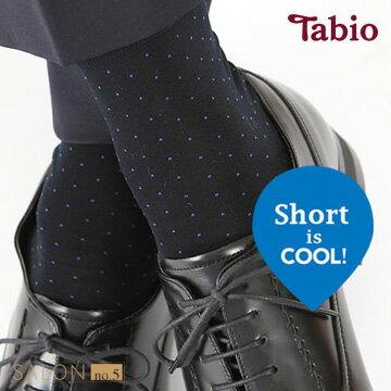 【靴下屋Tabio】涼感波點棉質商務短襪日本職人手做