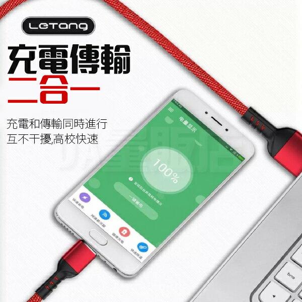 iPhone 充電線 5A 快充 Type-c Micro usb 編織線 快充線 蘋果 安卓 閃充 編織線 傳輸線 鋁合金 三色可選 5