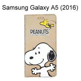 SNOOPY 彩繪皮套 [相逢] Samsung Galaxy A5 (2016) A510Y 史努比【正版授權】