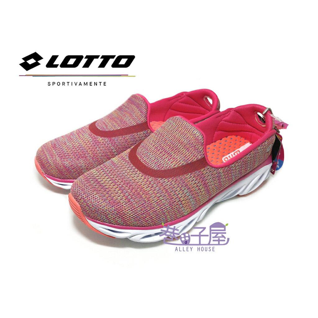 【巷子屋】義大利第一品牌-LOTTO樂得 女款針織風動減震健體步行鞋 [5083] 粉 超值價$590
