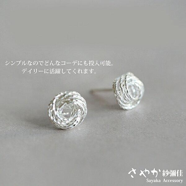 【Sayaka紗彌佳】純銀小清新風格手工麻花毛線球造型耳環