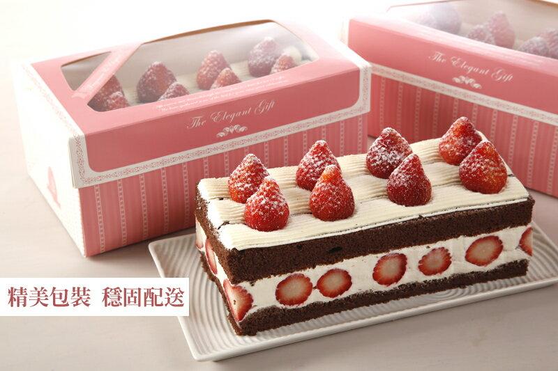 【草莓巧克力蛋糕☆】草莓巧克力蛋糕(一條)450元★母親節蛋糕推薦
