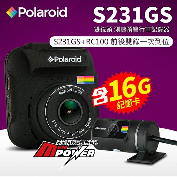 【免運+內含16G】Polaroid寶麗萊S231GS+RC100雙鏡頭GPS測速行車紀錄器【禾笙科技】