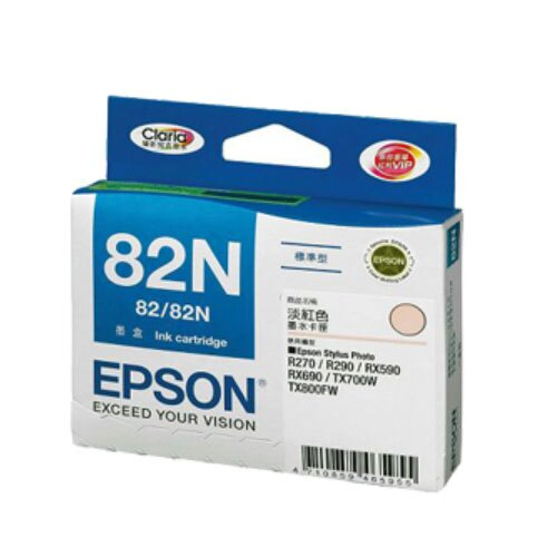 【EPSON 墨水匣】EPSON T112650 (82N) 淡紅色原廠墨水匣