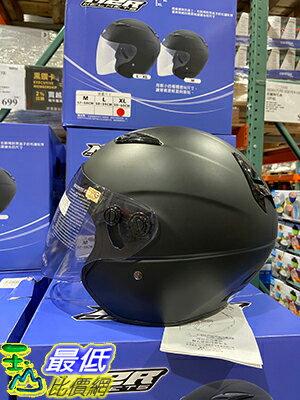 [COSCO代購] C123960 M2R 3/4 ROAD HELMET M-700 3/4騎乘機車用防護頭盔 內襯可替換/尺寸XL