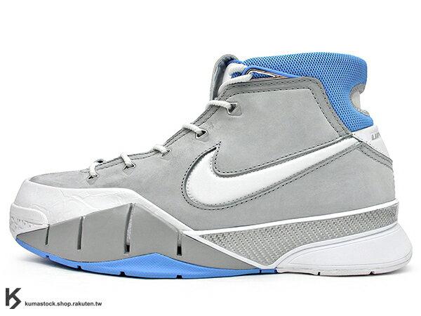 2018 經典籃球鞋款 進化復刻登場 NIKE KOBE 1 PROTRO MPLS 灰藍 曼巴 內藏 全片式 ZOOM AIR 氣墊 籃球鞋 Bryant 強力著用 (AQ2728-001) !