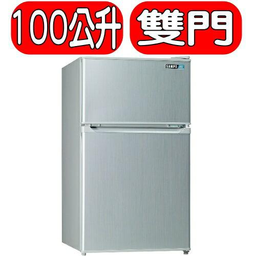 可議價★快速出貨★SAMPO聲寶【SR-A10G】100L雙門小冰箱(CP高於R1303W)