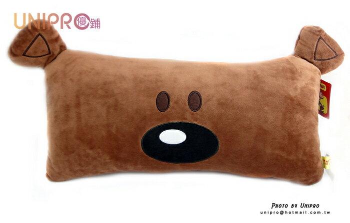 【UNIPRO】Mr. Bean Bear 豆豆熊 絨毛娃娃 雙人枕 長條抱枕