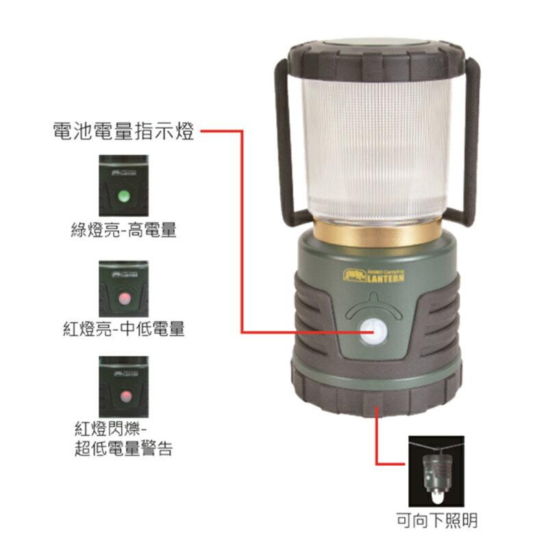【露營趣】中和安坑 附手電筒 犀牛 RHINO L-810 (L-800) LED 露營燈 野營燈 緊急照明 770流明黃光白光切